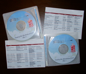 2010 Sounds of Brotherhood CD