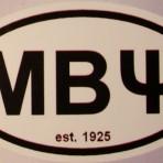 MBΨ Est. 1925 Magnet